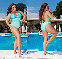 Совместный женский купальник больших размеров