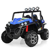 Детский двухместный электромобиль 4×4 Buggy (Багги) M 3454(2)EBLR-4 синий