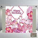 Розовий фламінго.Банер 2х2, на ювілей, день народження. Друк банера  Фотозона Замовити банер З Днем народже, фото 3