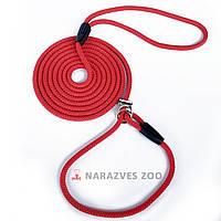 Поводок контроллер 2,5 м красный