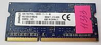 Оперативная память для ноутбука ОЗУ SODIMM DDR3 4Gb 12800 PC3L Kingston