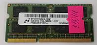 Оперативная память для ноутбука ОЗУ SODIMM 1.35v DDR3 4Gb 10600 PC3L  Micron