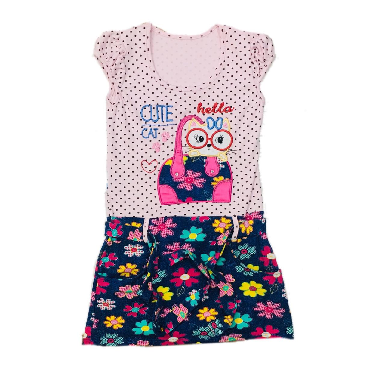 Платье для девочек с кармашком, 104см