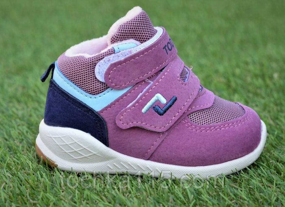 Детские высокие демисезонные кроссовки хайтопы найк Nike сиреневые, копия