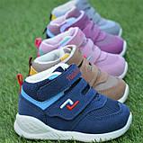 Детские высокие демисезонные кроссовки хайтопы найк Nike сиреневые, копия, фото 2