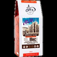 Кофе в зернах МИЛАН MILAN, ESPRESSO BLEND