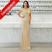 Золотое вечернее платье «Мария-Антуанетта» Золотистое вечернее платье.Блестящее золотое платье.