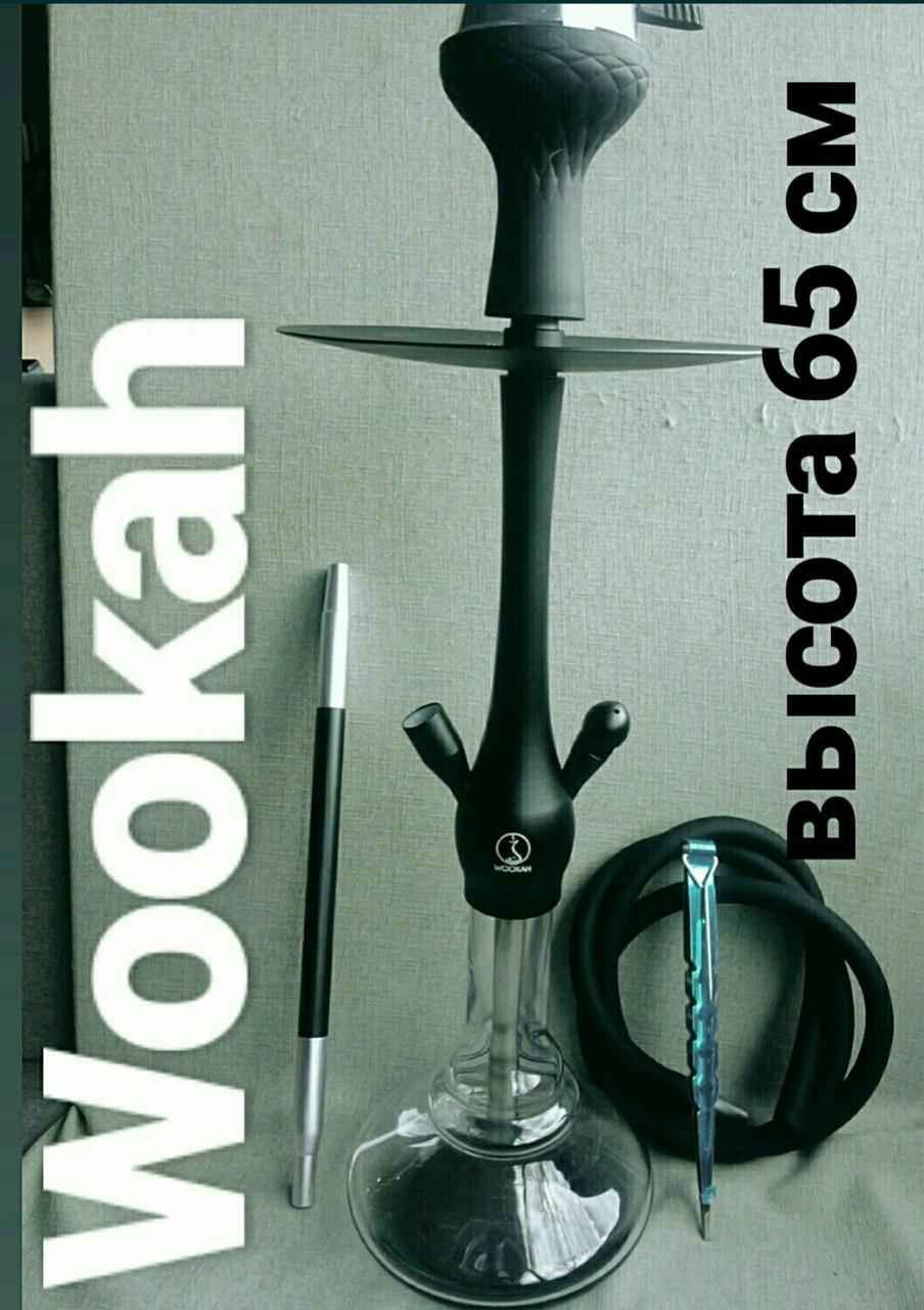 Кальяна Wookah 65 см полный комплект