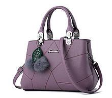 Женская сумка с брелком шарик. Сумочка женская кожаная. Маленькая повседневная сумка для женщин Фиолетовый