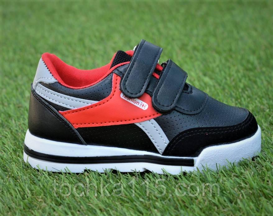 Туфлі дитячі кросівки на хлопчика Reebok чорні р26-30, копія