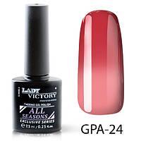 Lady Victory Термо гель лак, объем 7,3 мл, GPA-024