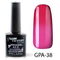 Lady Victory Термо гель лак, объем 7,3 мл, GPA-038