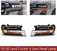 Передние лед фары Toyota Land Cruiser 2016+ г.в. по 4 линзы