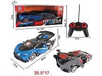 Машинка детская на радио управлении Top Gear