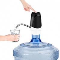 Помпа для воды электрическая на бутыль автоматическая с аккумулятором, черный цвет (Живые фото)