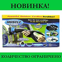 Щетка для уборки на аккумуляторе Muscle