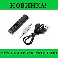 Беспроводной Bluetooth приемник ресивер B09 AUX- Новинка