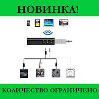 Bluetooth адаптер AUX BT-450- Новинка