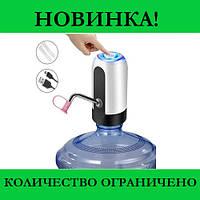 Автоматизований дозатор-помпа для води WATER DISPENSER DL31- Новинка