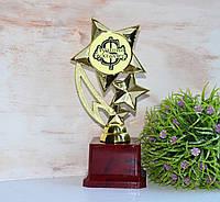 """Награда кубок Бухгалтеру """"Лучший Бухгалтер"""" (надпись можно изменить), фото 1"""