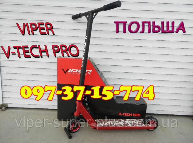 ✅ Трюковый самокат Viper V-TECH PRO Красный (с пегами)