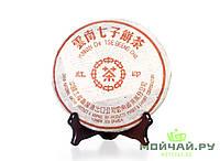 7542 (CNNP/Менхай,1996 г.) 340 гр., фото 1