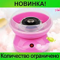 Аппарат для приготовления сладкой ваты Candy Maker!Розница и Опт