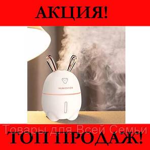 Увлажнитель и ночник 2 в 1 Humidifiers Rabbit!Хит цена, фото 2