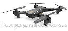 Квадрокоптер D5HW DRONE!Хит цена, фото 2