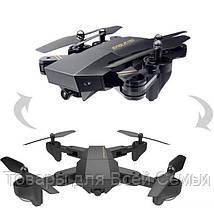 Квадрокоптер D5HW DRONE!Хит цена, фото 3