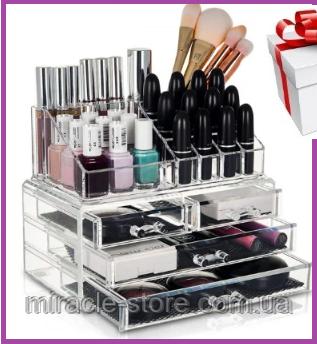 Органайзер для косметики Cosmetic Storage Box пластиковый бокс для хранения