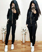 Костюм женский штаны и кофта с молнией с капюшоном, фото 3