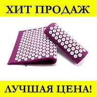 Акупунктурный коврик для тела! Успешная покупка
