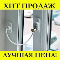Блокиратор открывания окна от детей WINDOW Restrictor