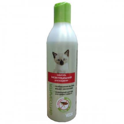 Шампунь інсектицидний Veda Фитоэлита для кошенят, 220 мл, фото 2