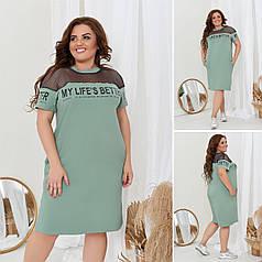 Платье БАТАЛ модное в расцветках 712846с