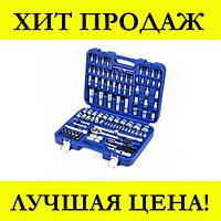Набор инструментов 108 PIECE TOOL SET