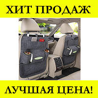 Органайзер для авто (на спинку сиденья)! Успешная покупка