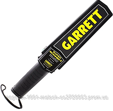 Металлодетектор ручной Garrett Super Scanner V DL-92, фото 2