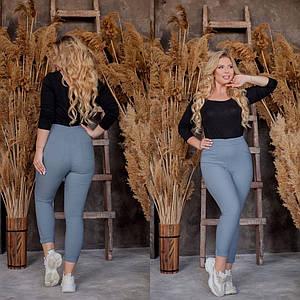 Женские брюки стрейч больших размеров