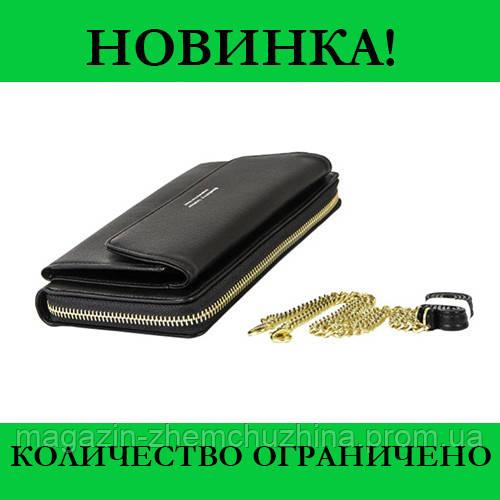 Кошелек 5509 Wallerry Черный
