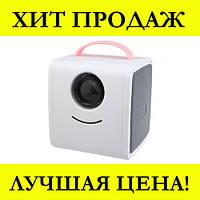 Детский проектор Q2