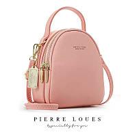 Женская модная сумка - рюкзак 2 в 1 розовая Forever Young