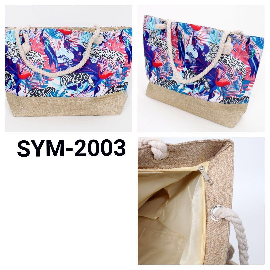 Пляжная сумка оптом Артикул SYM 2003