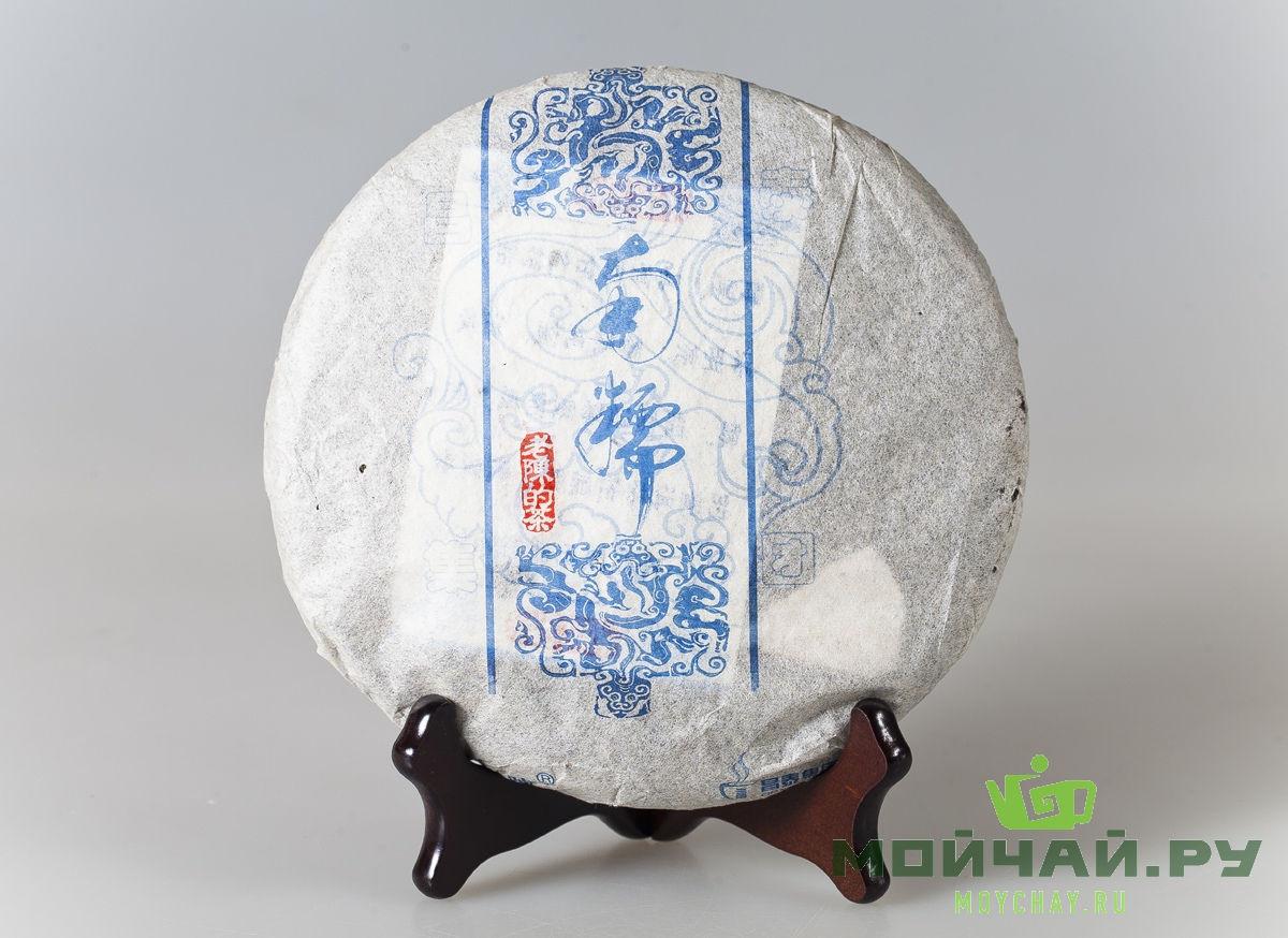 Нань Но Лао Ча, завод Чангтай, 2006 г., 400 гр.