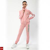 Подростковый спортивный костюм для девочки рост 134-158