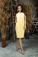 Красивое женское летнее платье в офис желтый