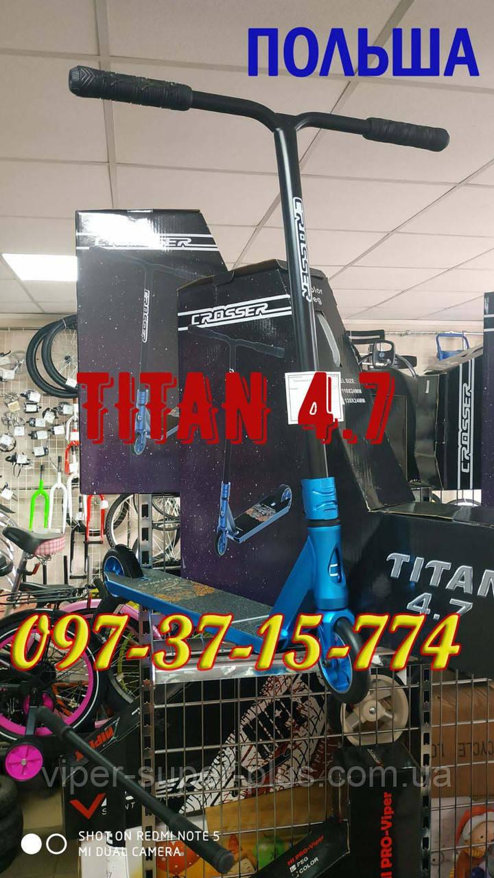 ✅Трюковий самокат Titan 4.7 - 120 mm Синій