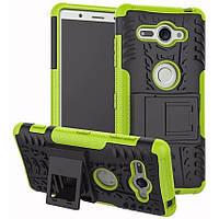 Чехол Armor Case для Sony Xperia XZ2 Compact Lime