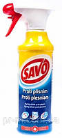 Средство от плесени и грибка Savo 500мл